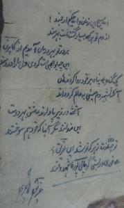 kamil farsi poem
